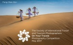 On Your Travels Photography Competition